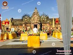 Lodge Nangrong Lodge Nangrong Buriram Phanomrung
