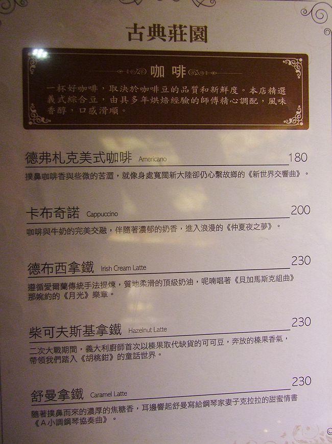 DSCF7780_副本