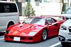 Ferrari F40 (André.32) Tags: tokyo 東京 japan 日本 photography car cars sportcar sportcars supercar supercars exotic super ferrarif40 ferrari f40 speciale v8