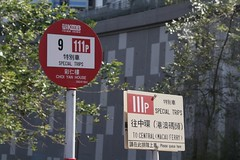 KMB bus stops at Choi Yan House (Marcus Wong from Geelong) Tags: kowloonbay hongkong hongkong2013