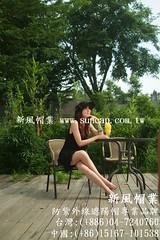 楠城華子 画像26