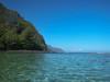 LIH-2900 (Differentialdx) Tags: hawaii kauai keebeach napalicoast