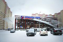 фитнес центр в Ямальском