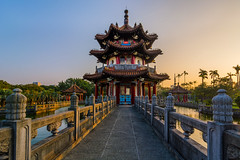 Chinese Pagoda at 228 Peace Park, Taipei (hamzaqayyum) Tags: peace chinese pagoda taipei taiwan wideangle tokina 1116 sunset hdr