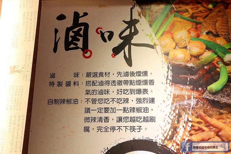 三國東風麻辣豆腐鴨血桃園市中壢021