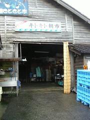 IMGP8960 (takot) Tags: fishingport