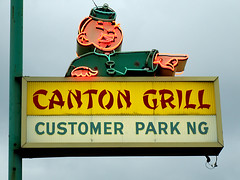 Canton Grill (Curtis Gregory Perry) Tags: neon sign portland canton grill customer parking northwest pacificnorthwest retro vintage classic important dying glow glowing glowed glass tube tubes signs signage old neons neonic ne        non       teken signe zeichen  segno   sinal  muestra  licht lumire  luce   luz  light night bright oregon or pacific united states usa us america plastic aviso