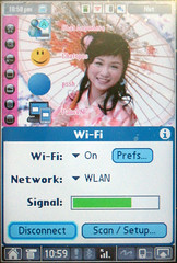 TX的wifi強度