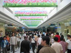 mall scene (jordan hare) Tags: hongkong mongkok kowloonbay
