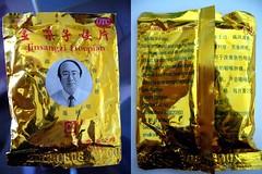 Transforming turbidity with Jinsangzi Houpian - by xiaming