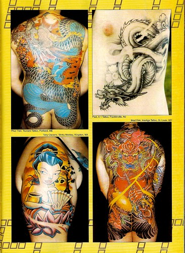 Skin Art #108 Tsunami Tattoo Skin