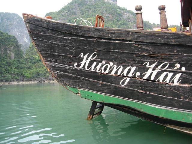 Huang Hai