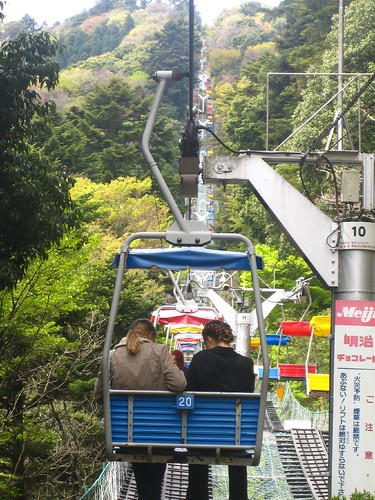 Takaosan chair lift