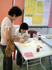 P5120009 (danachow) Tags: day buddhist association wesak jinjang