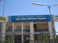 somali region parliament house