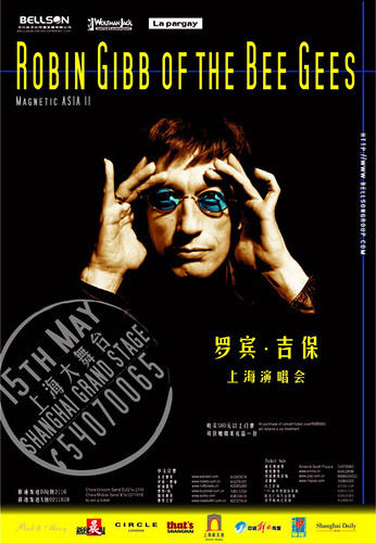 Poster for Robin Gibb's (Bee Gees) concert in Shanghai