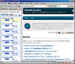 Firefox のサイドバーに Google Calendar を表示