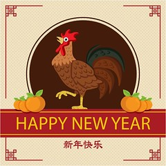 free vector Happy Chinese New Year 2017 With Chicken Background (cgvector) Tags: 2017 animal art background banner bird card celebration character chicken chinese concept coupon cover design discount drawing ethnicity fashion gold graphic greeting happy holiday horoscope illustration market new offer poster price red rooster sale shopping sign special sticker style symbol template traditional trendy tribal vector web year zodiac newyear happynewyear winter party chinesenewyear wallpaper color event happyholidays china winterbackground