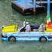 También hay coches en Venecia