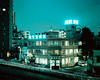 Oshiage at night. (lukepownall) Tags: 東京 tokyo oshiage mamiya7 mamiya 120mm 120 mediumformat portra portra160 kodak longexposure night hospital green ambient japan film