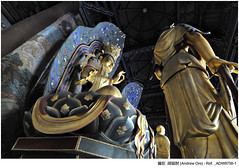 華嚴寺 (AndrewOre (胡福財)) Tags: china travel scenery shanxi 大同 風景 mainland 旅遊 古蹟 中國 大陸 山西 寺廟 佛像 佛教藝術 華嚴寺 景點
