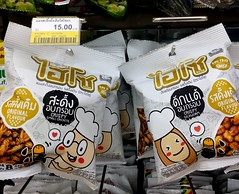 Silkworm & snail snacks - Bangkok 7-11 (ashabot) Tags: thailand bangkok odd worldview strange worldcities different store food strangefood