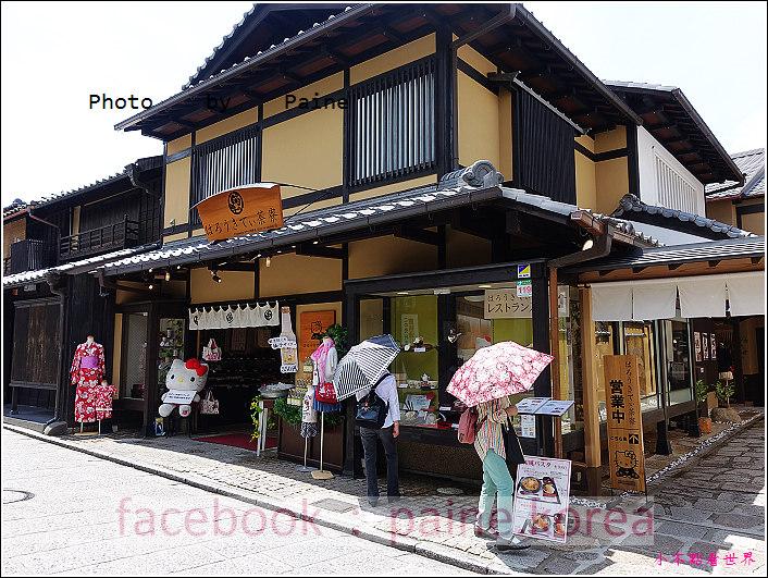 京都Hello Kitty茶寮 (1).JPG