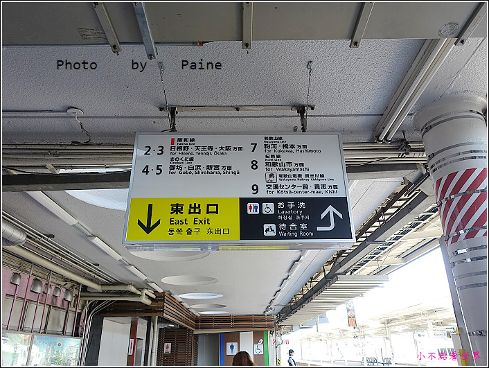 和歌山貴志站 (4).JPG