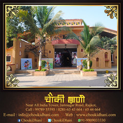 Resort | Birth Day Party | Event Hall | Function (ChoukiDhani) Tags: resort motel hotel restaurant birthdayparty enjoyment arrange party bash blast creative ideas cool nature childhood kidspartyideas masti fun