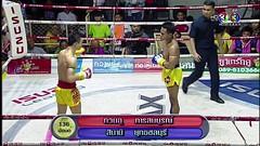 ศึกจ้าวมวยไทย ช่อง 3 ล่าสุด สึนามิ vs กวนอู 4/4 11 กรกฎาคม 2558 Muaythai HD