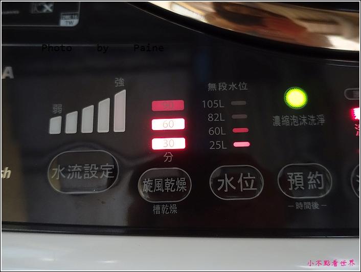 TOSHIBA_洗衣機AW-DME16WAG (9).JPG