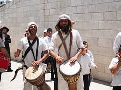 Familys celebrating Bar Mitzvah!