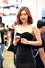 China Joy Shanghai 2016 (MyRonJeremy) Tags: asian model showgirl babes pretties cuties nikon exhibition gamingexhibition convention expo chinajoy chinababes shanghaichinajoy2016