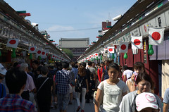 Shopping street before Senso Ji temple