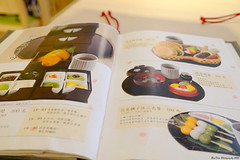 DSCG8515 (Rice Tsai) Tags: house   maccha
