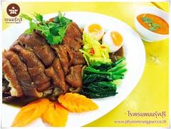 Buriram Accommodation Accommodation in Buriram,  มหกรรมอาหารสะอาด รสชาติอร่อย เทิดไท้มหาราชินี ปี ๒๕๕๘