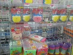 Japanese sponges (Amane-chan) Tags: japan shop paper japanese store texas toilet dollar pocky bento carrollton supplies matcha greentea bentou 100yen erasers daiso hyakuen iwako spondges usadaiso