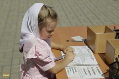 174. The Commemoration of the Svyatogorsk icon of the Mother of God / Празднование Святогорской иконы Божией Матери