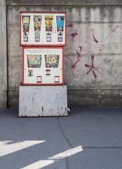 Wienerbergstraße 27B - 1120 Wien-2