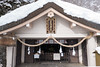 Okusya (peaceful-jp-scenery (busy)) Tags: togakushi okusya shrine snowshoeing snow winter nagano 戸隠 奥社 参道 スノーシュー 雪 冬 長野 日本 panasonic lumix dmclx100 leicadcvariosummilux 2475mmf1728