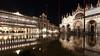 Venice (Jimmy C W Lu) Tags: venice italy piazza san marco piazzasanmarco reflection nightview night river boat gondola 威尼斯 義大利 漲潮 中秋 palazzo ducale