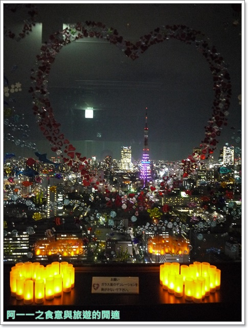 東京景點夜景世界貿易大樓40樓瞭望台seasidetop東京鐵塔image033