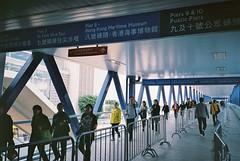 F1060002 (zontartime) Tags: hongkong clockenflap trip