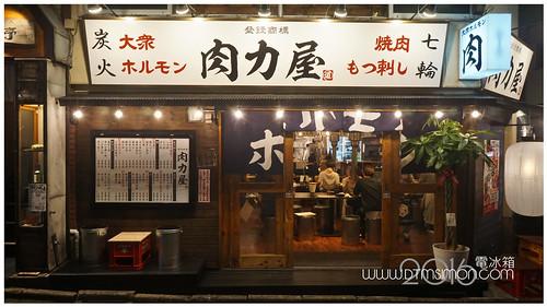 海鮮三崎港下北澤16.jpg