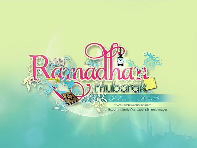 Ramazan Mubarak Latest HD