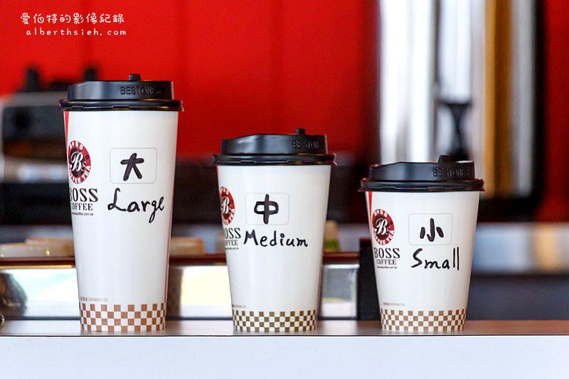 新竹市.BOSS咖啡 (湳雅店)