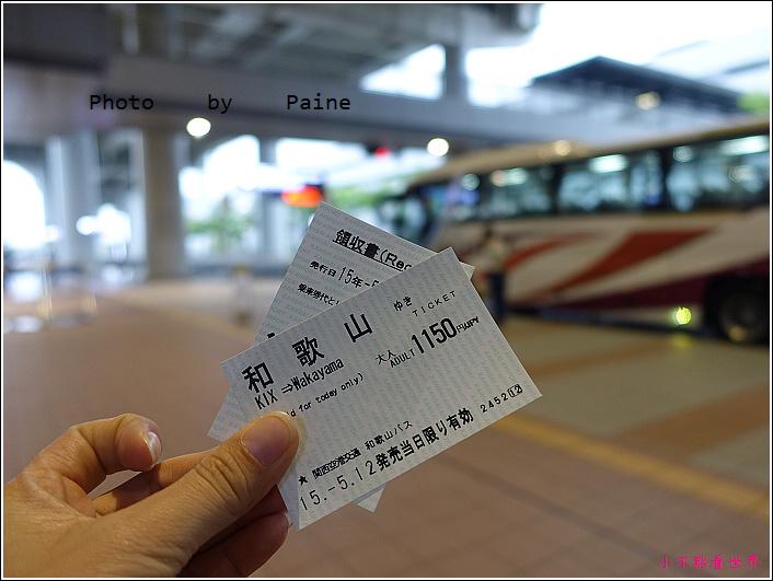 和歌山機場巴士 (4).JPG