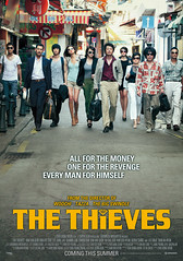 The Thieves (2012) 10 ดาวโจรปล้นโคตรเพชร {6.8}