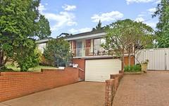 17 Gooden Drive, Baulkham Hills NSW
