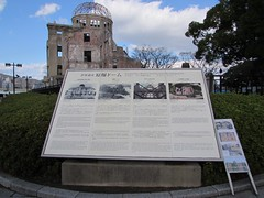 IMG_0425 (Erick Suzuki) Tags: japan hiroshima atomic bomb cruel museum peace dome miyajima